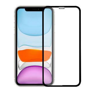 Prémiové tvrzené sklo 5D pro iPhone X/XS/11 PRO
