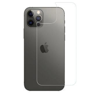 Tvrzené sklo na záda telefonu pro iPhone XS MAX