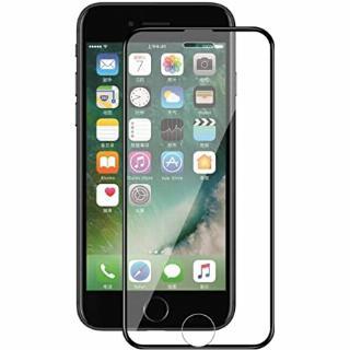 Prémiové tvrzené sklo 5D pro iPhone 6/6S Černé
