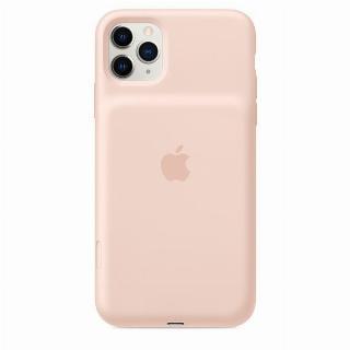 Apple Smart Battery Case pro iPhone 11 pro pink sand